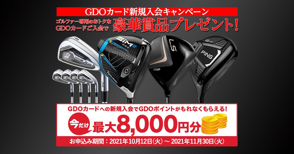 GDOカードCP