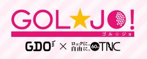GDO presents GOL☆JO!